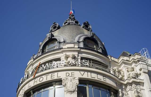 LE BHV MARAIS - Bon plan Shopping